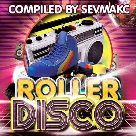1539109720_roller-disco.jpg