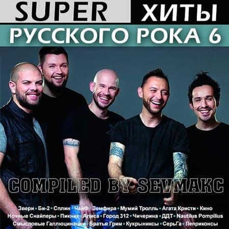 Русское радио: хит-парад золотой граммофон [апрель] сборник [mp3.