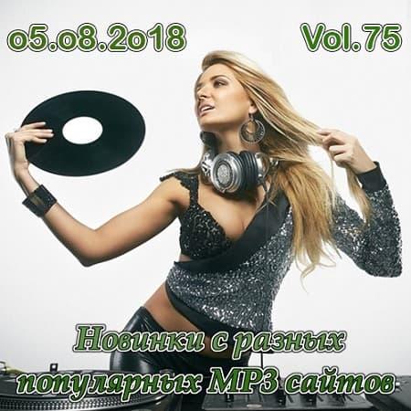 MP3 TÉLÉCHARGER MUSIC MASSARI