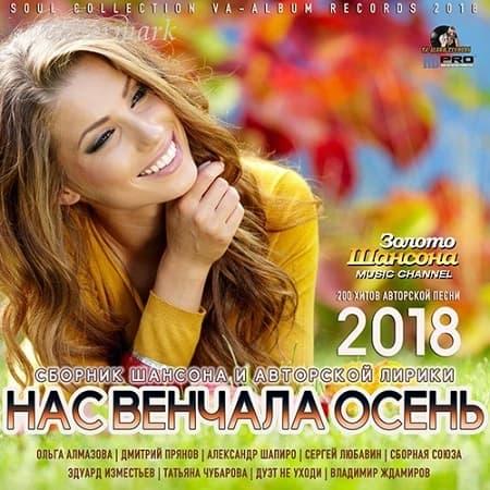 Скачать альбомы денис майданов торрент