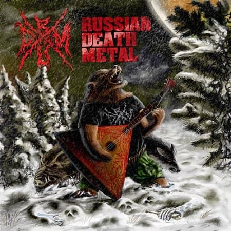 Russian Mature Torrent