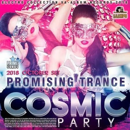 Promising Trance: Cosmic Party (2018) MP3