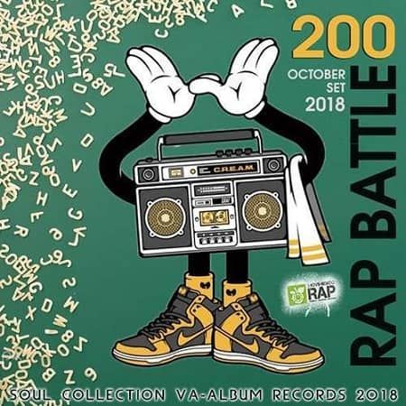 Rap Battle 200 (2018) MP3