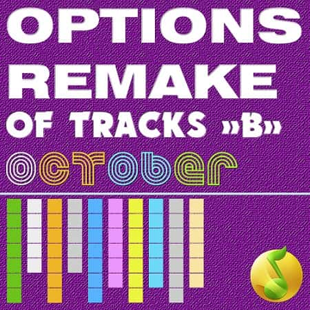 Options Remake Of Tracks October -B- (2018) MP3