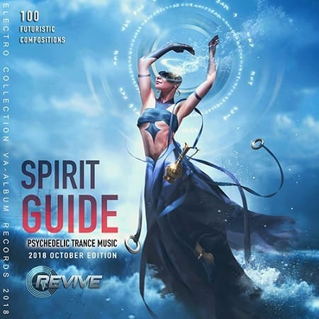 Spirit Guide (2018) MP3