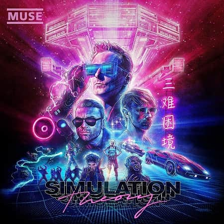 Muse - Simulation Theory [Deluxe Edition] (2018)MP3