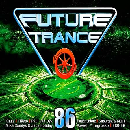 Future Trance 86 [3CD] (2018) MP3