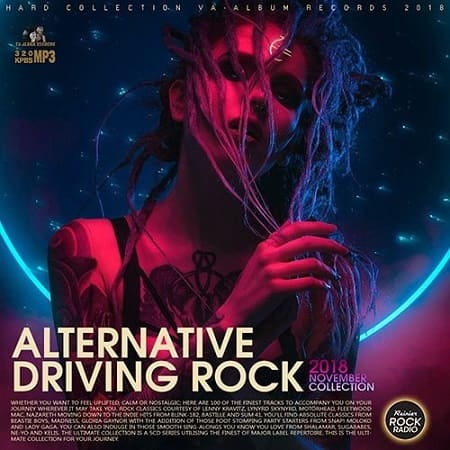 Alternative Driving Rock (2018) MP3