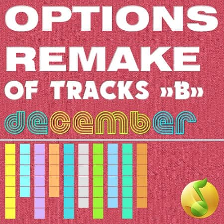 Options Remake Of Tracks December -B- (2018) MP3