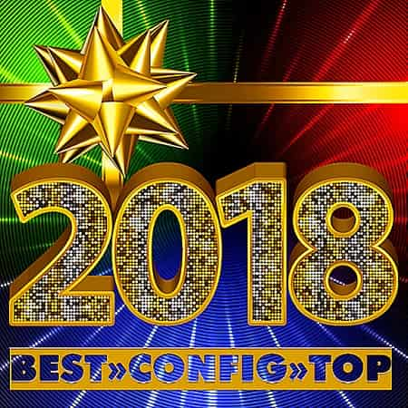 Best Config Top (2018) MP3