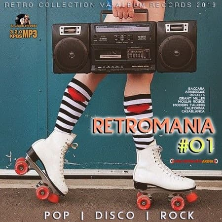 Retromania Vol.1 (2019) MP3