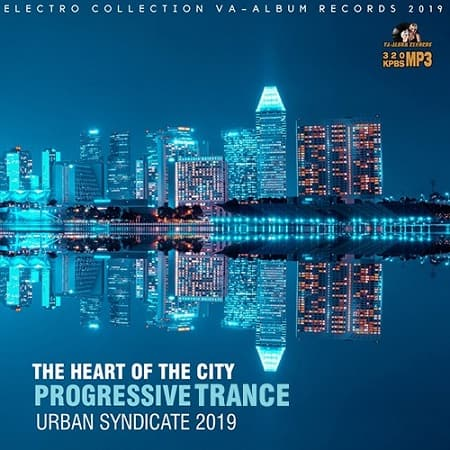 The Heart Of The City (2019) MP3