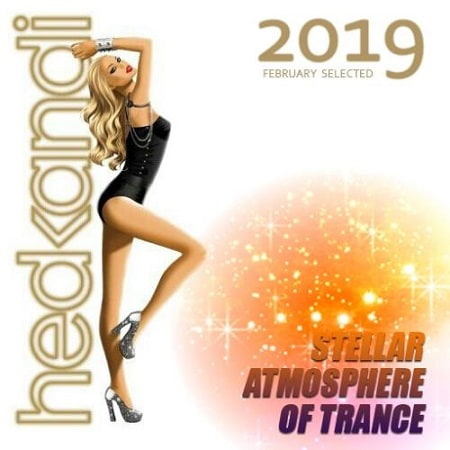 Stelllar Atmosphere Of Trance (2019) MP3