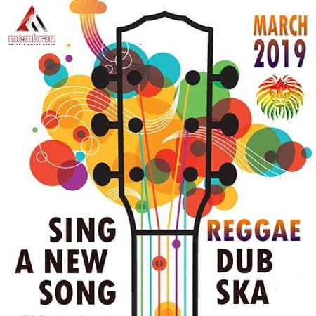 Sing A New Song (2019) MP3