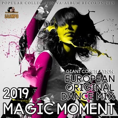 Magic Moment: Original European Dance Mix (2019) MP3