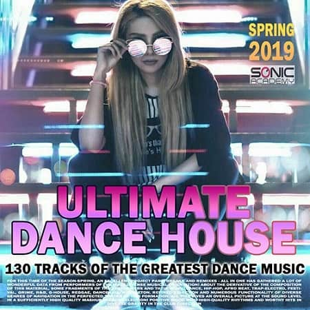 Ultimate Dance House (2019) MP3