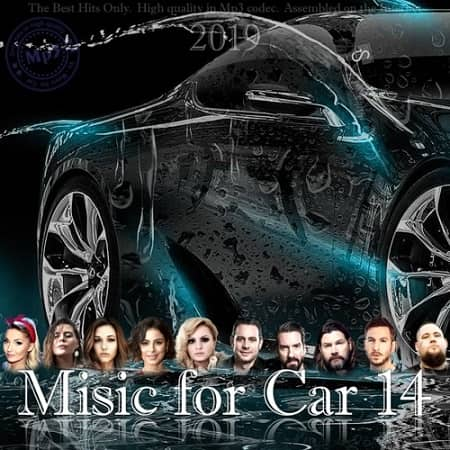 Music for Car 14 (2019) MP3