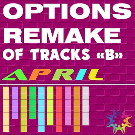 Options Remake Of Tracks April -B- (2019) MP3