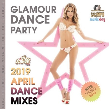 Glamour Dance Party (2019) MP3