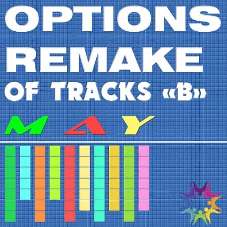 Options Remake Of Tracks May -B- (2019) MP3
