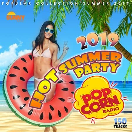 Pop Corn: Hot Summer Party (2019) MP3