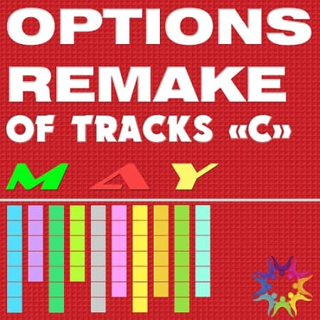 Options Remake Of Tracks May -C- (2019) MP3