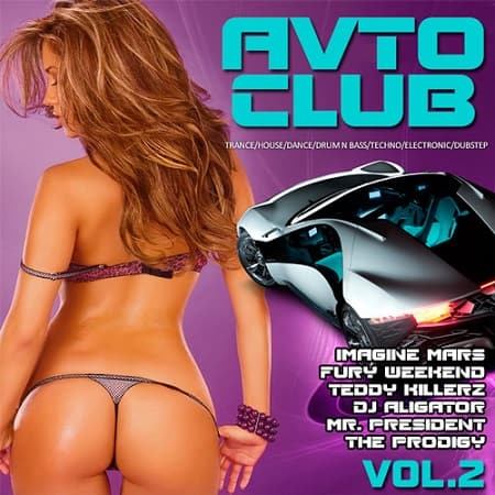 Avto Club Vol.2 (2019) MP3