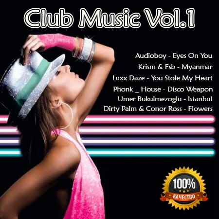 Club Music Vol.1 by okaylimbo (2019) MP3