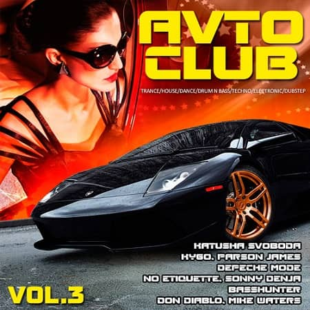 Avto Club Vol.3 (2019) MP3