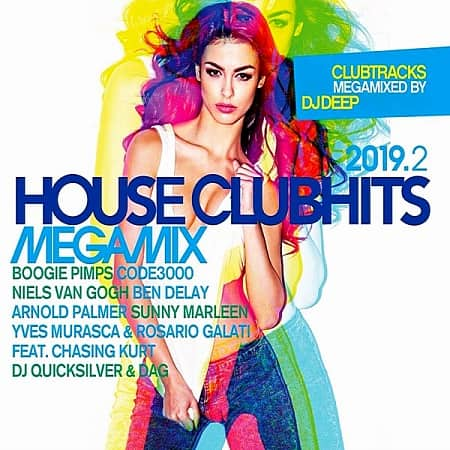 House Clubhits Megamix 2019.2 (2019) MP3