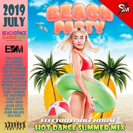 Beach Dance House Classic Radio (2019) MP3