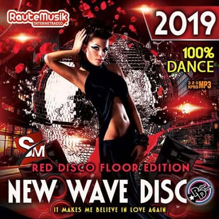 New Wave Disco Roller (2019) MP3