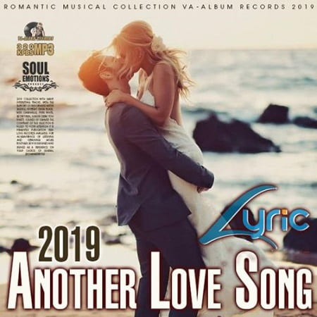 Anoter Love Song (2019) MP3