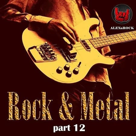 Rock and Metal Collection часть 12 (2019) MP3