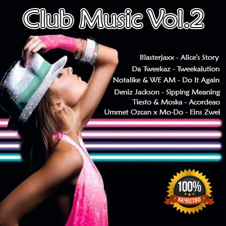 Club Music Vol.2 by okaylimbo (2019) MP3