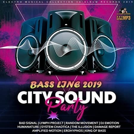 Drum City Sound Party (2019) MP3
