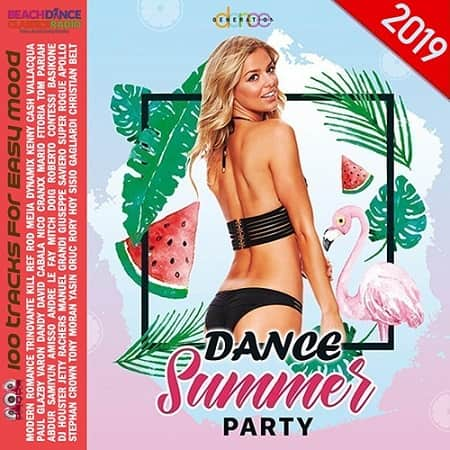 Dance Summer Party Generation (2019) MP3