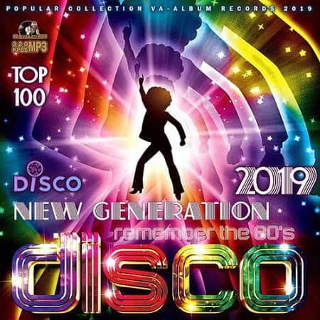 Remember The 80's: New Generation Disco (2019) MP3