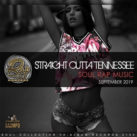 Straight Outta Tennessee (2019) MP3