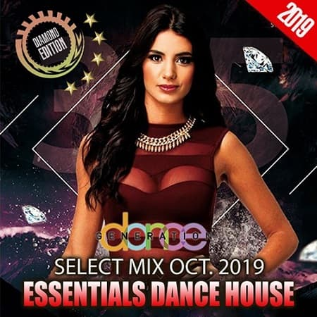 Essentials Dance House: October Select Mix (2019) MP3