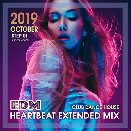 EDM Heartbeat Extended Mix (2019) MP3