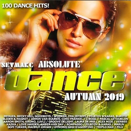 Absolute Dance Autumn 2019 (2019) MP3