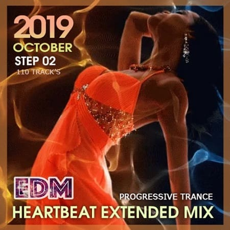 EDM Heartbeat Extended Trance Mix (2019) MP3