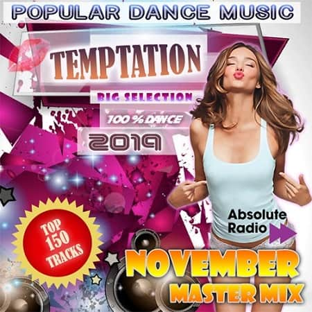 Temptation: Popular Dance Music (2019) MP3