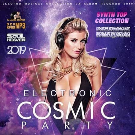 Electronic Cosmic Party (2019) MP3