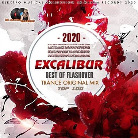 Excalibur: Trance Original Mix (2020) MP3