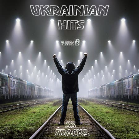 Ukrainian Hits Vol.19 (2019) MP3