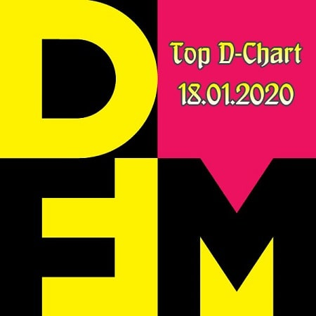 Radio DFM: Top D-Chart 18.01.2020 (2020) MP3
