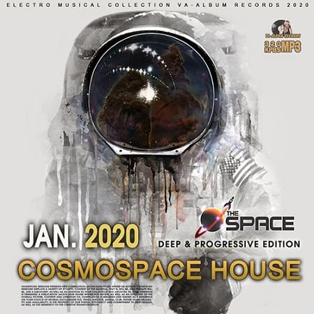 Cosmospace House  (2020) MP3