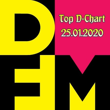 Radio DFM: Top D-Chart 25.01.2020 (2020) MP3